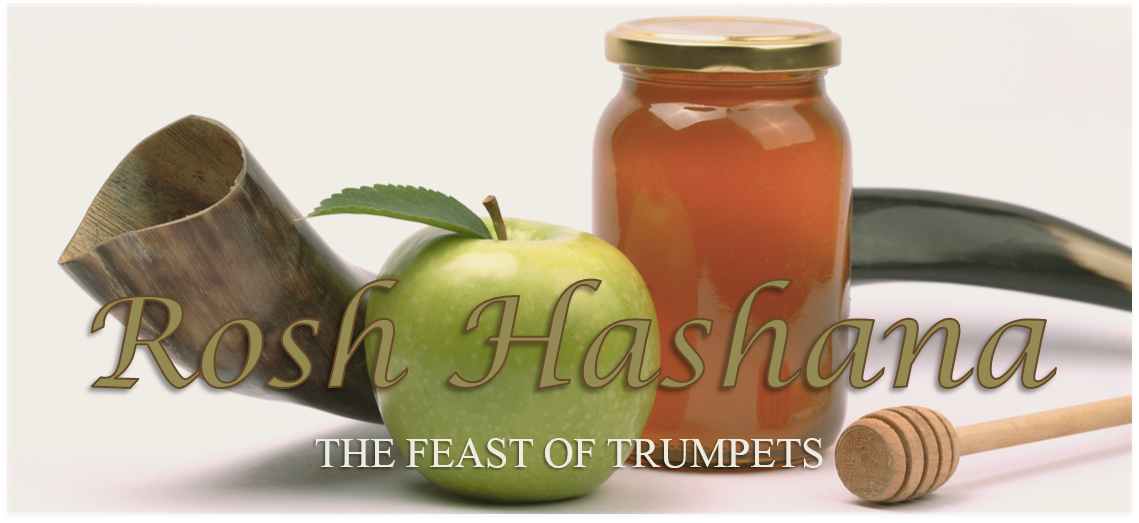 Rosh Hashana w/ shofar, honey, and apple